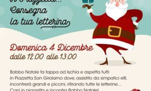 natale-a-ischia-evento-4-dicembre-2016